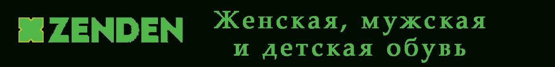 Активация карты zenden.ru - ПОЛНАЯ инструкция!